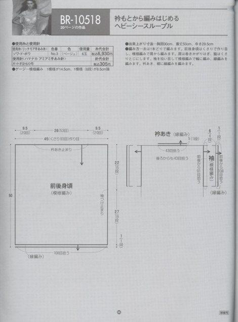 e59bbee5838f-64