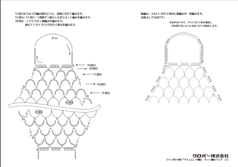 sac clover2